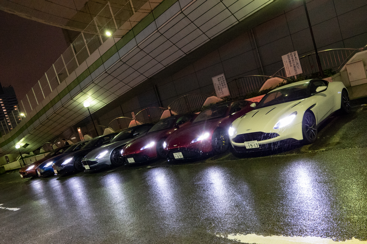 Aston Martin Night Cruise