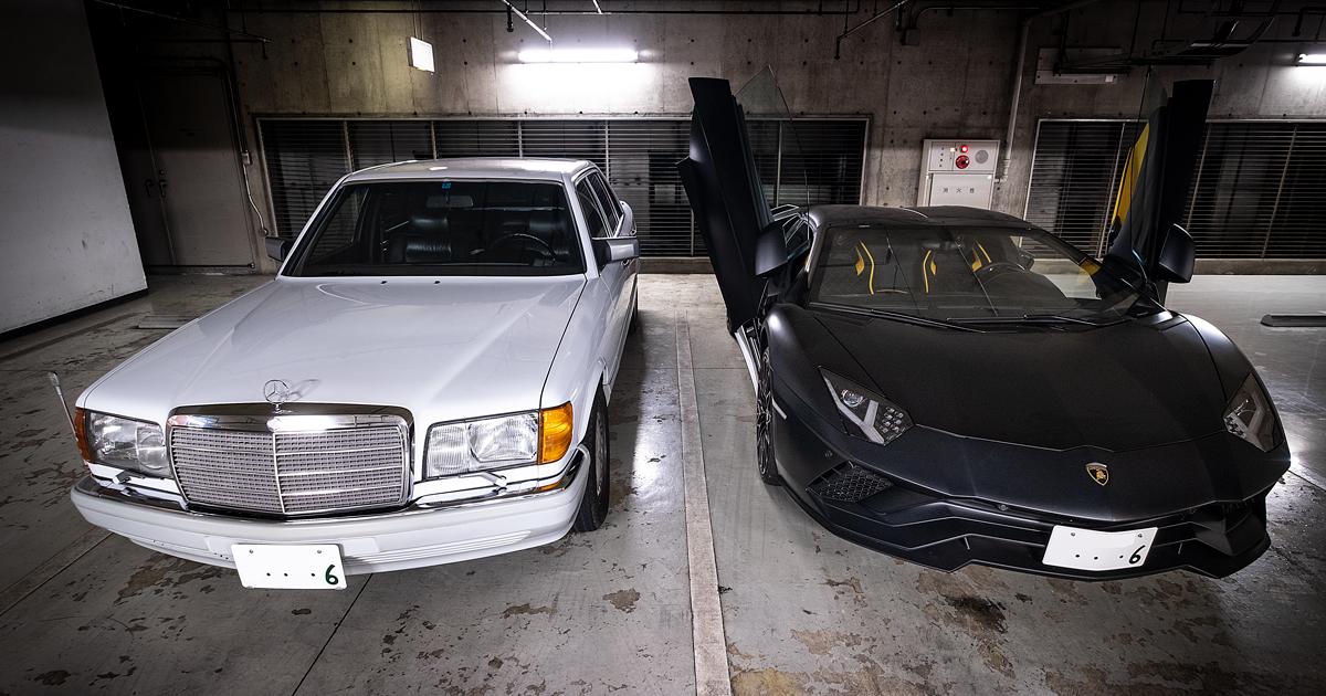 やっぱりアヴェンタ最強!アヴェンタドールSロドスタ VS ヤングタイマーメルセデス W126 560SEL!