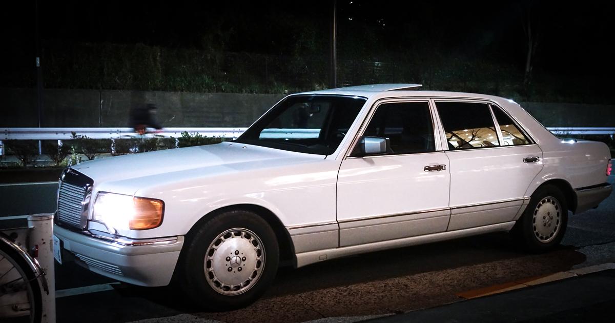 こんな時代に91最終 走行5万キロ ディーラー記録簿 アークティックホワイト W126 560SELが納車された!