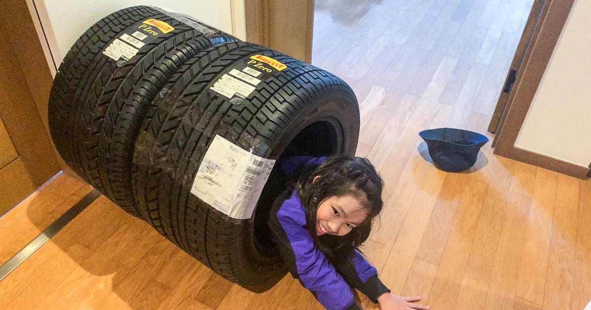 ケーニッヒベンツ用タイヤと深刻なネオクラベンツの海外流出