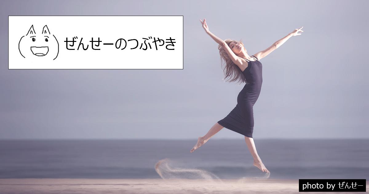 どーん!ケーニッヒベンツの画像集!4万円の安物レンズでどこまでいける!?