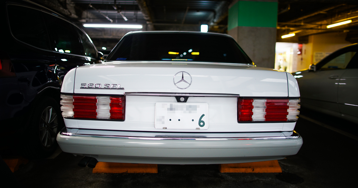 W126 560SELをノーマルテールランプに戻そう!