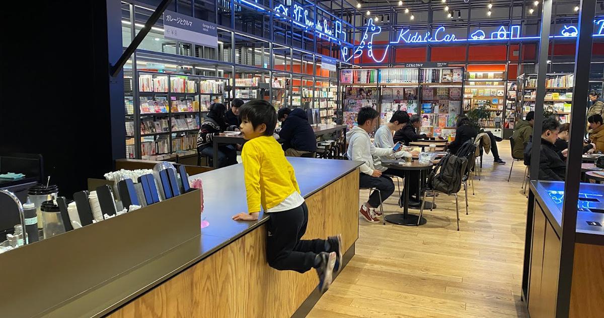 東京の日常 - 週末の日常