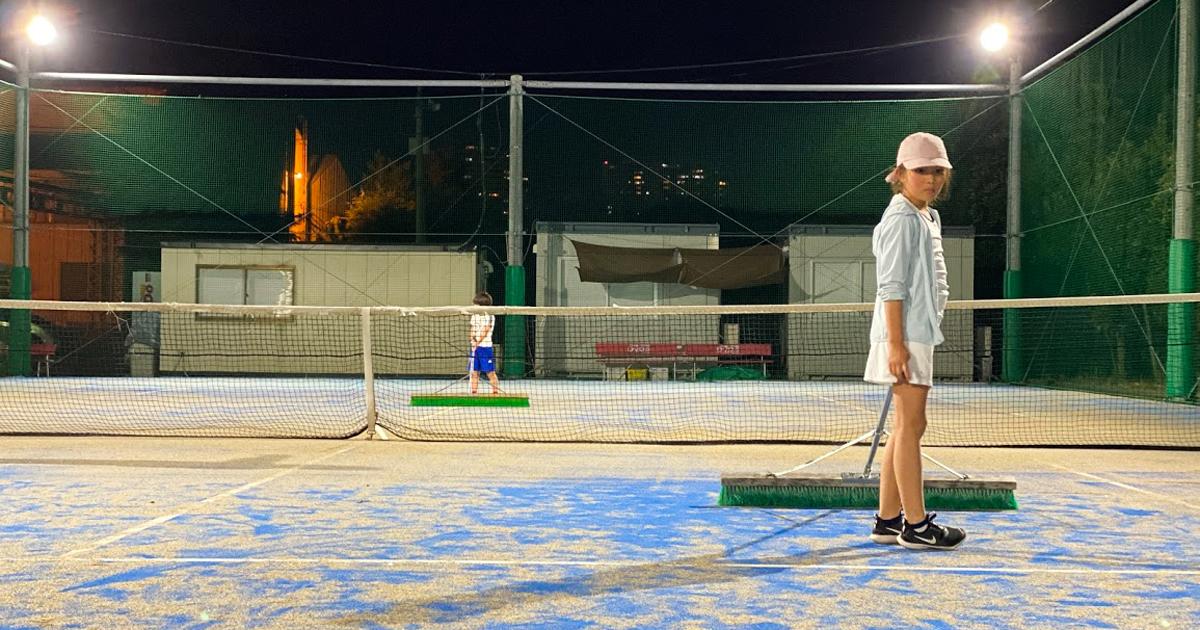 ぜんせー家。テニス完全撤退