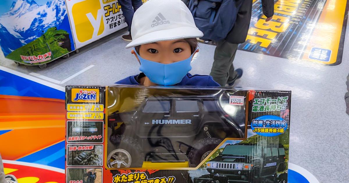 東京の日常 - チャリをグレードアップしたい