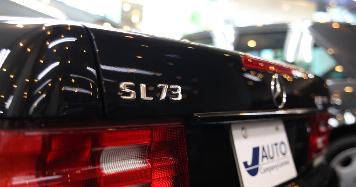 それは名誉。R129 SL73AMGについて