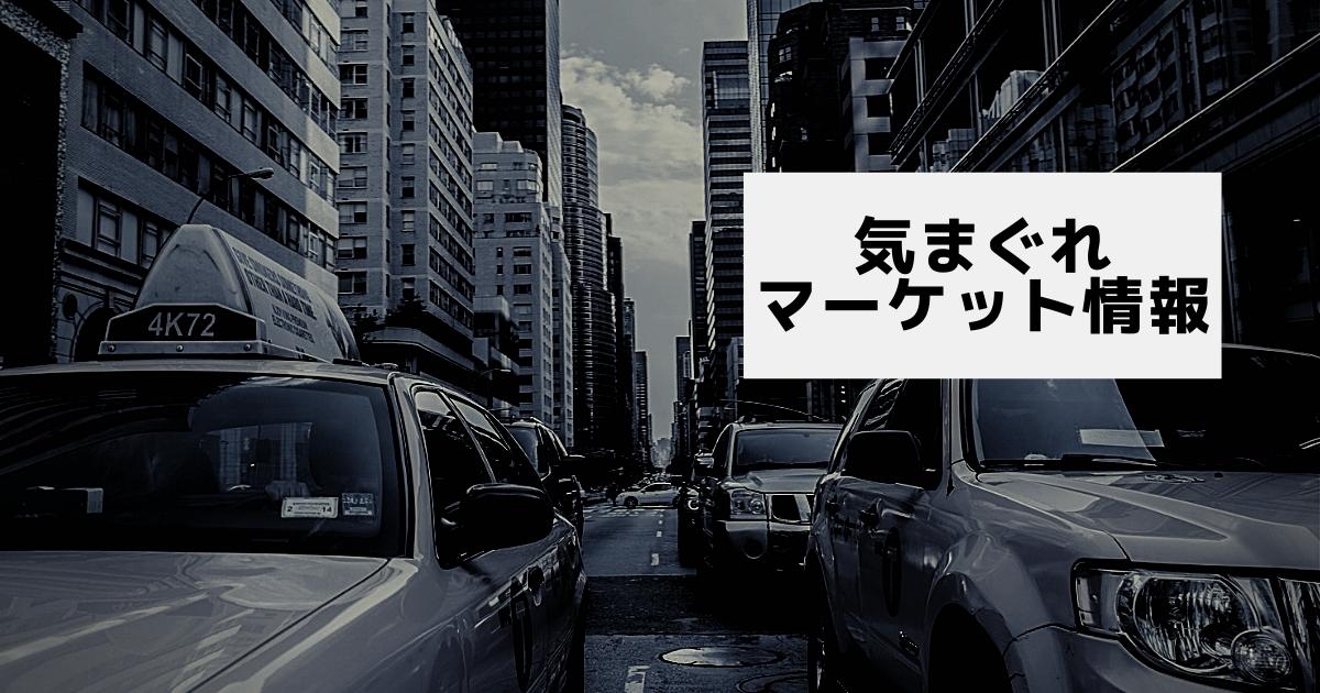 [佐賀県]めっちゃ欲しい!スーパーレア車w124 前期 AMG500E6.0[1980万円]